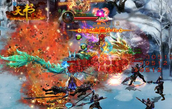 天书世界百兽系统玩法