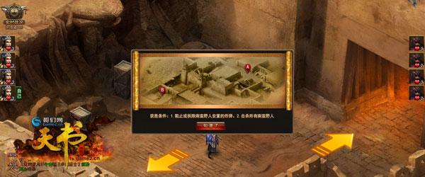 天书世界新玩法