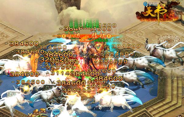 天书世界圣器系统